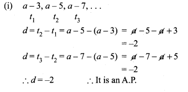 Tamilnadu Board Class 10 Maths Solutions Chapter 2 Numbers and Sequences Ex 2.5 1