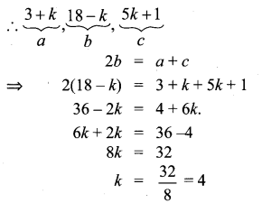 Tamilnadu Board Class 10 Maths Solutions Chapter 2 Numbers and Sequences Ex 2.5 5