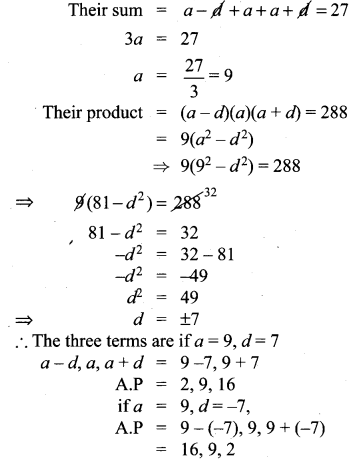 Tamilnadu Board Class 10 Maths Solutions Chapter 2 Numbers and Sequences Ex 2.5 7
