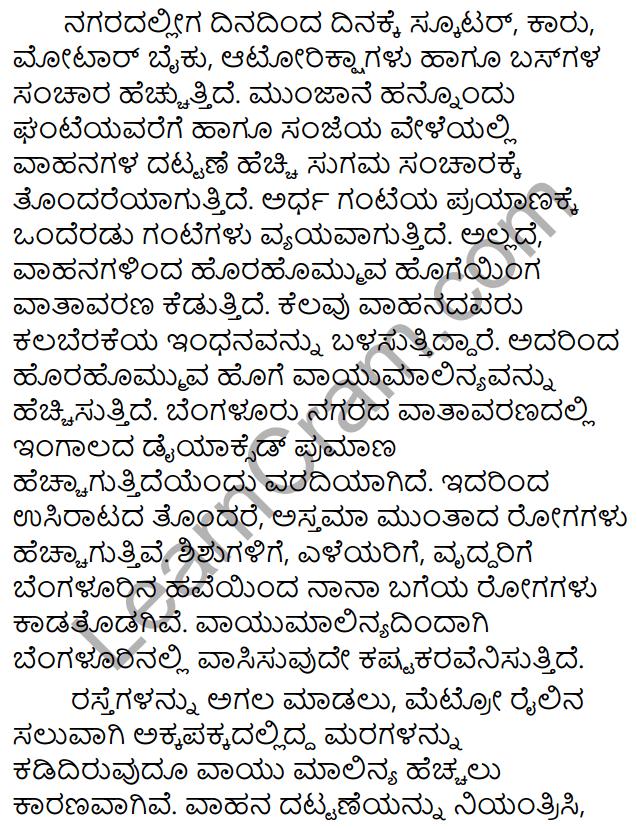 Karnataka SSLC Class 10 Tili Kannada Patra Lekhana 42