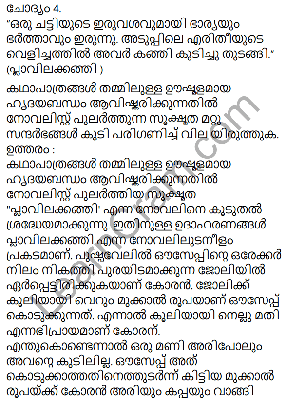 Adisthana Padavali Malayalam Standard 10 Solutions Unit 1 Chapter 1 Plavilakkanni 18