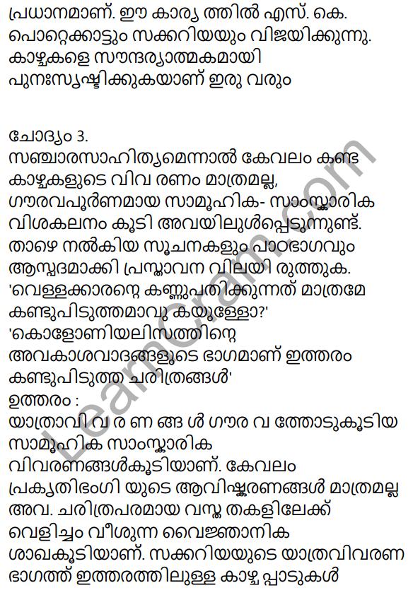 Adisthana Padavali Malayalam Standard 9 Solutions Unit 1 Chapter 3 Vellachattattinte Idimulakkam 4
