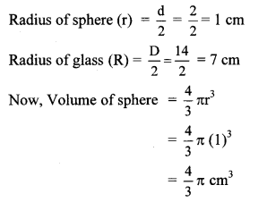 Maharashtra Board Class 10 Maths Solutions Chapter 7 Mensuration Practice Set 7.1 12