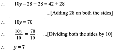 Maharashtra Board Class 8 Maths Solutions Chapter 12 Equations in One Variable Practice Set 12.1 3