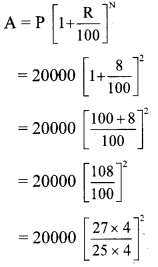 Maharashtra Board Class 8 Maths Solutions Chapter 14 Compound Interest Practice Set 14.2 12