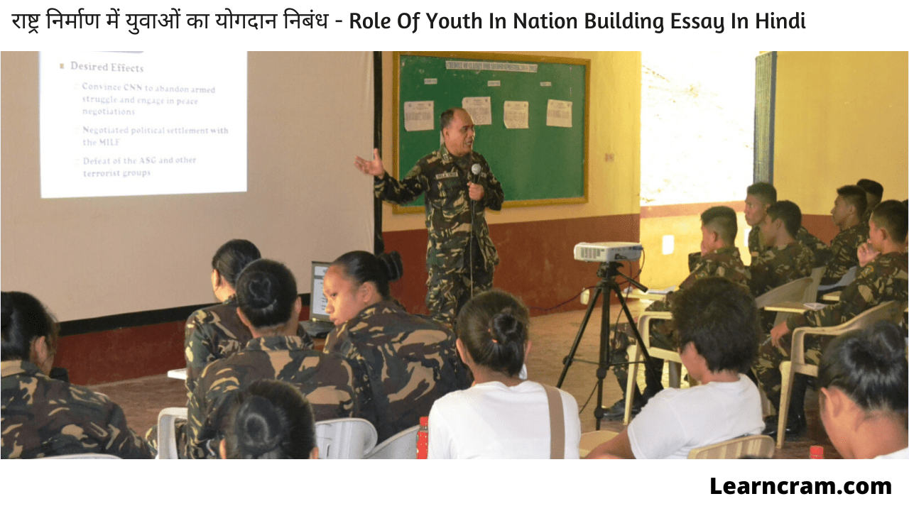 Role Of Youth In Nation Building Essay In Hindi