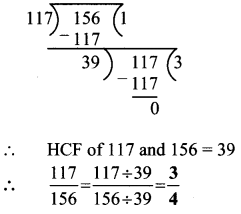 Maharashtra Board Class 7 Maths Solutions Miscellaneous Problems Set 1 3