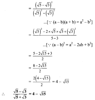 Maharashtra Board Class 9 Maths Solutions Chapter 2 Real Numbers Practice Set 2.4 7