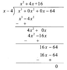 Maharashtra Board Class 9 Maths Solutions Chapter 3 Polynomials Practice Set 3.2 1