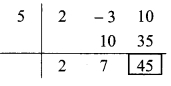 Maharashtra Board Class 9 Maths Solutions Chapter 3 Polynomials Practice Set 3.3 1
