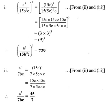 Maharashtra Board Class 9 Maths Solutions Chapter 4 Ratio and Proportion Practice Set 4.2 15