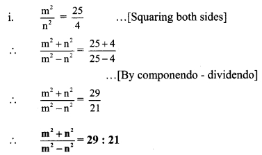 Maharashtra Board Class 9 Maths Solutions Chapter 4 Ratio and Proportion Practice Set 4.4 4