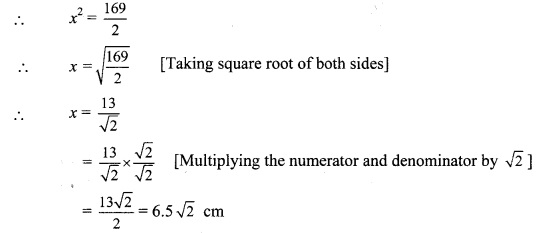 Maharashtra Board Class 9 Maths Solutions Chapter 5 Quadrilaterals Problem Set 5 4