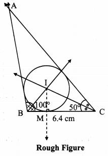 Maharashtra Board Class 9 Maths Solutions Chapter 6 Circle Practice Set 6.3 1