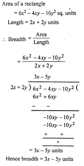 Selina Concise Mathematics Class 7 ICSE Solutions Chapter 11 Fundamental Concepts (Including Fundamental Operations) Ex 11D 71