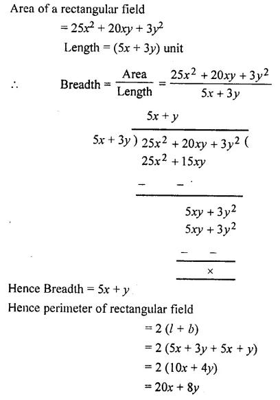 Selina Concise Mathematics Class 7 ICSE Solutions Chapter 11 Fundamental Concepts (Including Fundamental Operations) Ex 11D 72