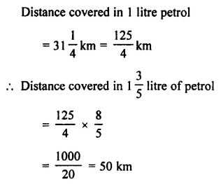 Selina Concise Mathematics Class 7 ICSE Solutions Chapter 3 Fractions (Including Problems) Ex 3C 50