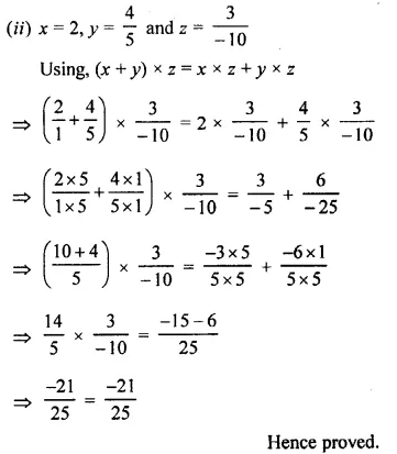 Selina Concise Mathematics Class 8 ICSE Solutions Chapter 1 Rational Numbers EX 1C 84