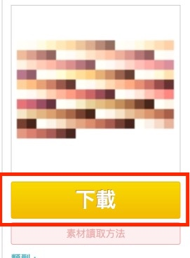 Clip Studio Paint Skin Color Set download link