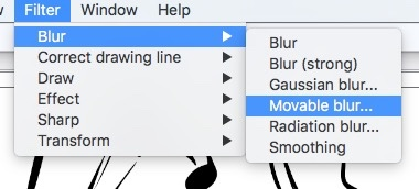 Add Movable Blur in Clip Studio Paint