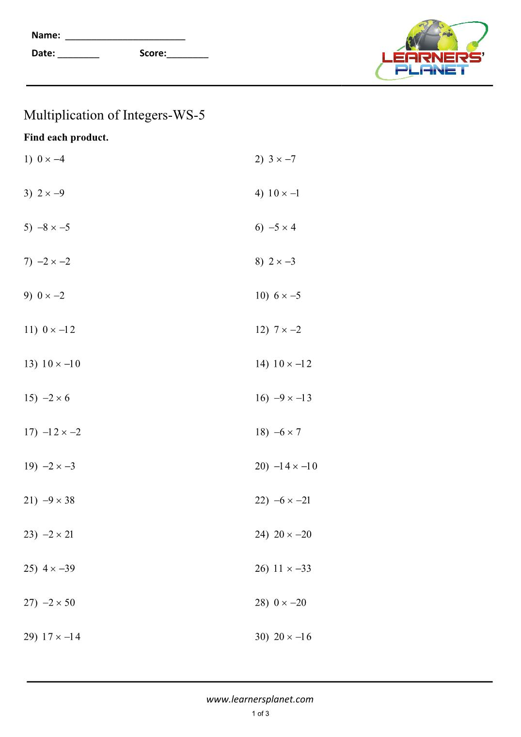 Multiplication Of Integers Worksheet