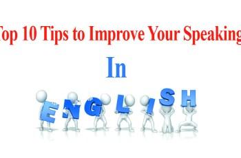 Best Ways to Improve Your Spoken English