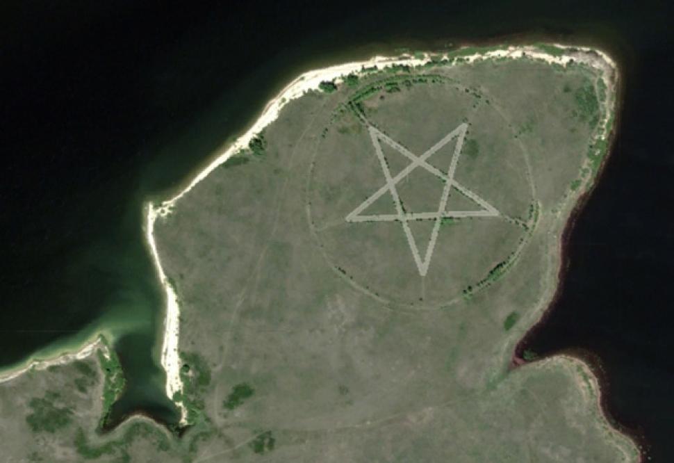 Huge Pentagram in Kazakhstan
