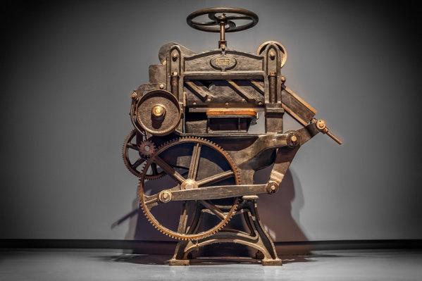 great inventions printing press