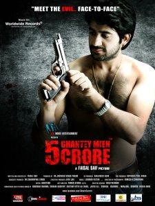 5 ghante mein 5 crore2