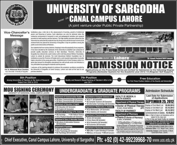 University of sargodha Admission Notice 2012