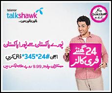 Telenor Talkshawk Full Pakistan 24 Hrs Any Network Offer