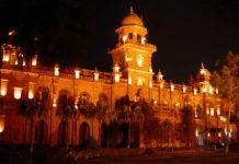 Punjab University Lahore