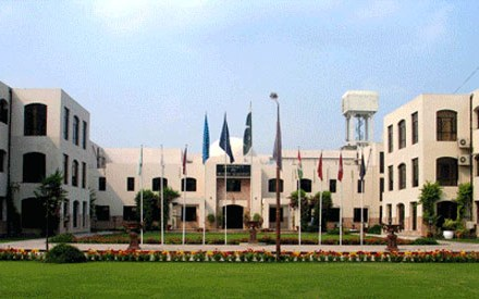 University of Health Sciences lahore