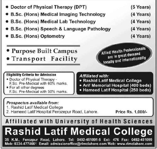 Rashid-Latif-Admissions-2020