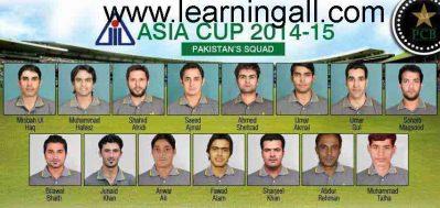 Squad-Pakistan-Asia-Cup-2014