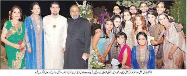 Maham-Married-Ceremony