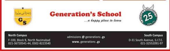 Generation-School-Admissions-2018