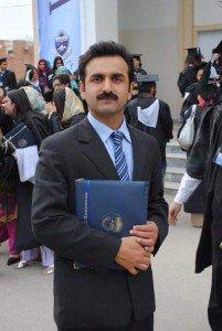 Ali Askar Peshawar University