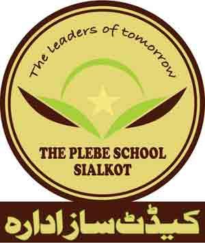 The-Plebe-School-Sialkot