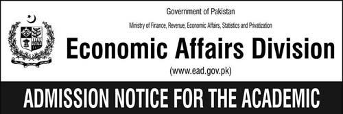 Economic-Affairs-Division-Amission