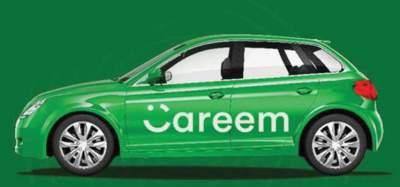 careem taxi business with JS Bank