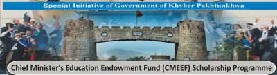 KP Scholarship