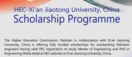 HEC-China-Scholarship-xian-