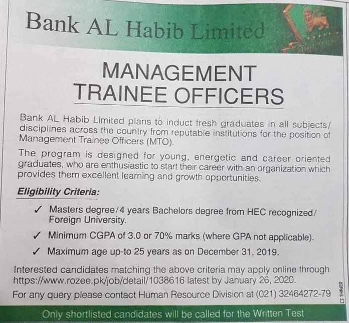 Bank-Al-Habib-Management-Trainee-Officer-2020