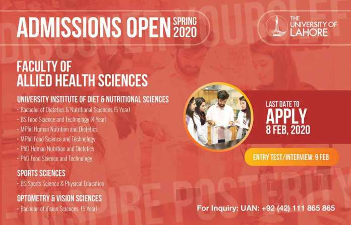 UOL-Lahore-Admission-2020-Last-Date