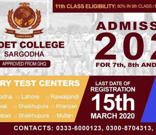 cadet-college-sargodha-admission-2020