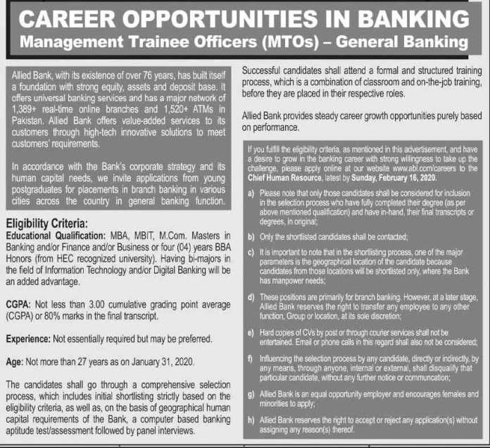 Allied-Bank-MTO-Jobs-2020-Trainee-Program