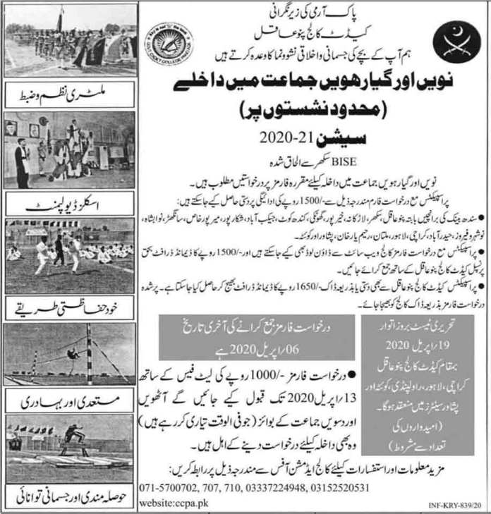 Cadet-College-Pano-Aqil-Admission-2020