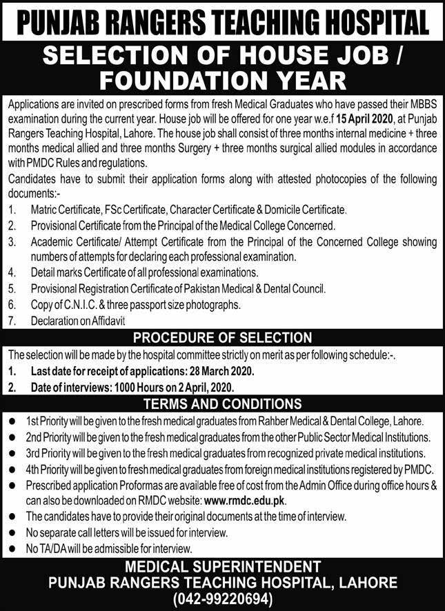 Punjab-Rangers-Teaching-Hospital-Lahore-Jobs-2020