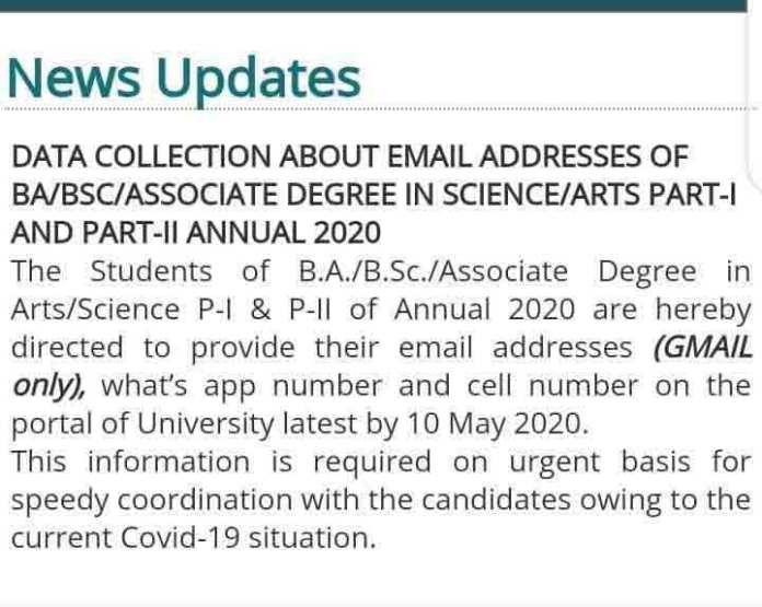 Punjab-university-BA-Bsc-Admission-2020